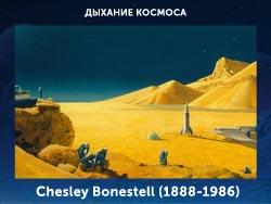 5107871_Chesley_Bonestell_18881986